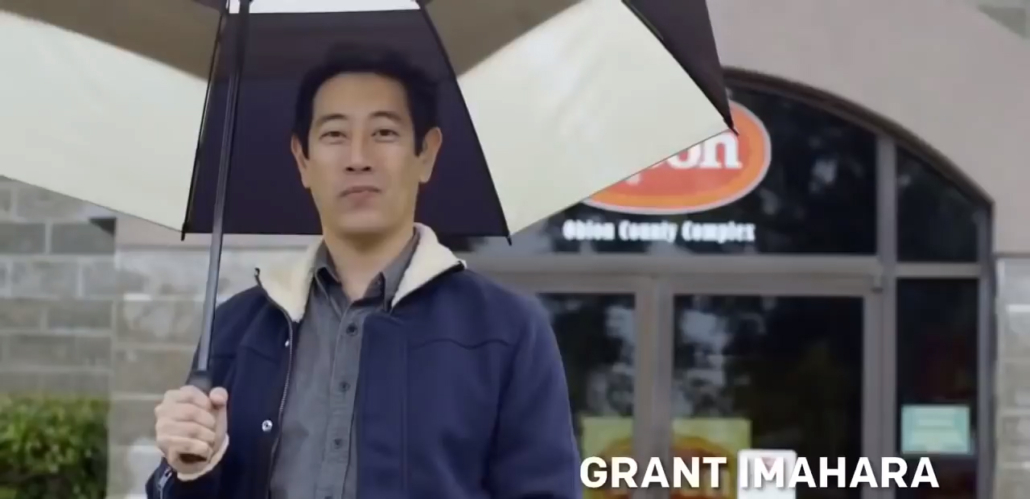 Grant Imahara from How It's Made